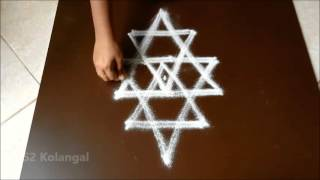 Download Simple freehand star kolam for friday Video