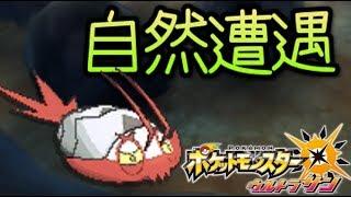 Download 色違い全国図鑑を作るポケモンサン実況part4 Video
