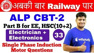 Download 7:00 AM - RRB ALP CBT-2 2018 | Electrician & Electronics by Ramveer Sir | Single Phase Motor Ques Video