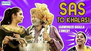 Download Sas To Khalasi (full Comedy) | Jaswinder Bhalla Nirmal Rishi | New Comedy Video 2018 | Comedy Scenes Video