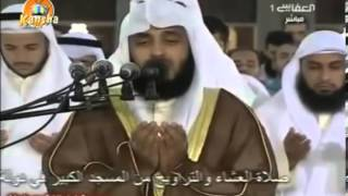 Download Witr Salah lead by Sheikh Mishary Rashid Alafasy. Video
