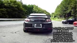 Download RX-8 Exhaust Sound Collection PART1 Video