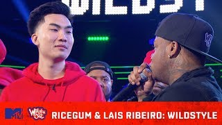 Download Conceited Goes After RiceGum & Lais Ribeiro Saves the Food God | Wild 'N Out | #Wildstyle Video