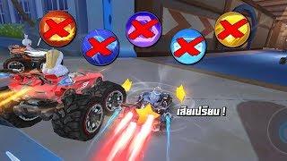 Download ห้ามใช้ไอเทมใน Super Racing ชนะได้ไหม ? [Speed Drifters] SS4 Video