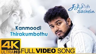 Download Sachien Tamil Movie Songs | Kanmoodi Thirakumbothu Full Video Song 4K | Vijay | Genelia | DSP Video