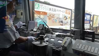 Download 遠州鉄道 吊り掛け駆動 30形[モハ25号] 前面展望 西鹿島〜新浜松 Video