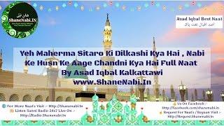 Download Asad Iqbal New Naat Yeh Maherma Sitaro Ki Dilkashi Kya Hai Nabi Ke Husn Ke Aage Chandni Kya Hai Naat Video