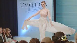 Download ОТБЛИЗО - София Борисова Video