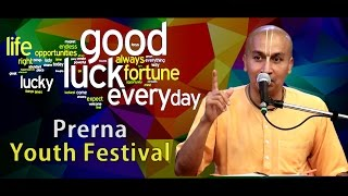 Download Prerna Youth Festival | When Good Fortune Arises | Gauranga Prabhu |18th March 17 | ISKCON Chowpatty Video