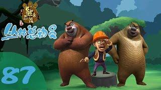 Download 《熊出没之丛林总动员 Forest Frenzy of Boonie Bears》87 伐木犀牛【超清版】 Video