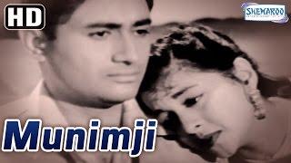 Download Munimji {HD} - Dev Anand - Nalini Jaywant - Nirupa Roy - Hindi Full Movie - (With Eng Subtitles) Video