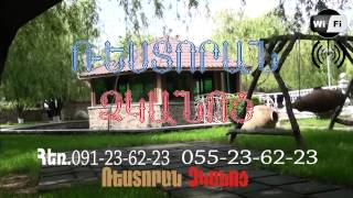 Download Restoran Dzkanoc Video