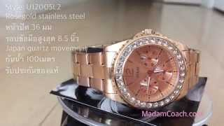 Download รีวิว review นาฬิกา Guess U12005L2 women chilly pink gold stainless สีทองชมพู Video