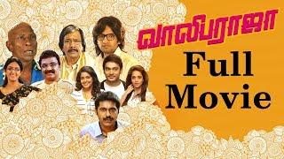 Download Vaaliba Raja Tamil Full Movie Video