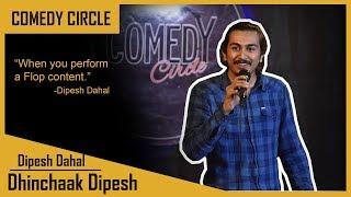Download   Comedy Circle   ft. Dipesh Dahal   Dhinchaak Dipesh   Video