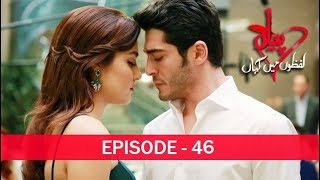 Download Pyaar Lafzon Mein Kahan Episode 46 Video
