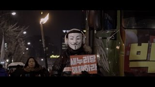 Download Republic of Korea candlelight rally Video