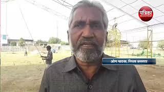 Download झालरापाटन से कोटा के साथ-साथ सीकर में भी होगी सभा। Video