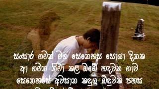 Download Epa Yali Hamuwanna - Sunil Edirisinghe Video