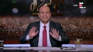 Download كل يوم - عمرو أديب: ماسبيرو بيصرف فى السنة 6 مليار بيجيبوا مليار و0.7 .. خساير 4 مليار Video
