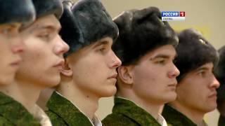 Download 15 пермяков пополнили ряды Кремлевского полка Video