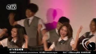 Download 「料理高校生」開場舞 Video