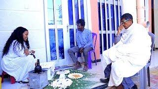 Download New Ethiopian Tigrigna Comedy Tegbarna Part 4 2018 Video