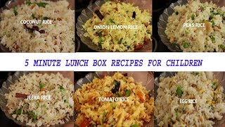 Download 5 MIN RICE RECIPES FOR LUNCH BOX||6 EASY INSTANT #RICERECIPES||RAMA SWEET HOME Video