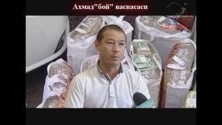 Download Ахмадбой васвасаси | AhmadBoy vasvasasi Video