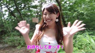 Download FJW 富士ジュラシックウェイ Video