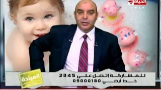 Download برنامج العيادة - د.رفعت الجابرى - التطعيمات - The Clinic Video