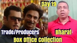 Download Bharat Movie Box Office Collection Day 19 Producers And Trade Video