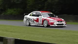 Download Legends of Brands Hatch Super Prix - Brands Hatch - 1st July 2017 Video