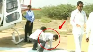 Download Telangana Chief Minister KCR slipped and fell down from helicopter Video