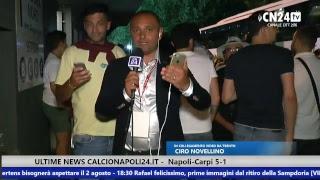 Download STADIO BRIAMASCO - TRENTO, AMICHEVOLE NAPOLI - CARPI Video