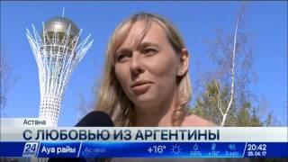 Download В культурном центре Казахстана в Аргентине реализуют ряд проектов Video