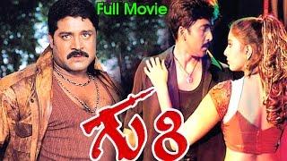 Download Guri Full Length Telugu Movie || Srihari, Vadde Naveen, Sanghavi || Ganesh Videos - DVD Rip.. Video