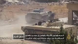 Download انسحاب المعارضة من ريف إدلب بعد قصف مكثف للنظام Video