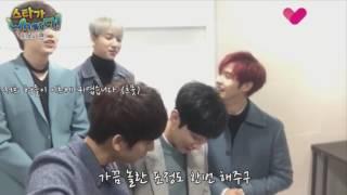 Download 하트누르기 장인 정진영 선생 (26, B1A4리더) Video