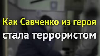 Download Как Савченко-герой стала террористом   InfoResist Video