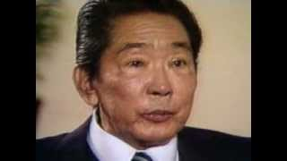 Download President Ferdinand Edralin Marcos Video