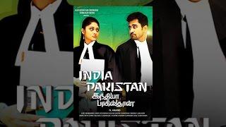 Download India Pakistan Video