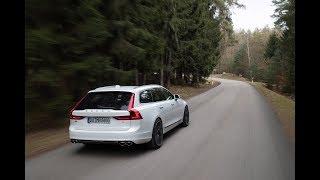Download HEICO SPORTIV - Selected Sound® for Volvo V90 D5 Video