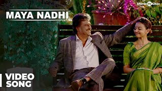 Download Kabali Songs | Maya Nadhi Video Song | Rajinikanth, Radhika Apte | Pa Ranjith | Santhosh Narayanan Video