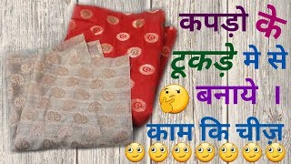 Download Best re-use of waste cloth and material // by simple cutting Video