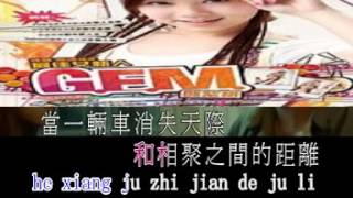 Download pin yin 后会无期 hou hui wu qi Video