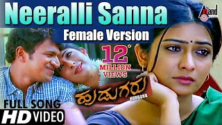 Download Hudugru | Neeralli Sanna Female Version | Puneeth Rajkumar, Radhika Pandith | Kannada New Songs Video