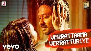 Download Veera - Verrattaama Verratturiye Tamil Lyric | Kreshna, Leon James Video