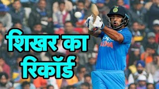 Download Dhawan Breaks Kohli's Record For Most T20I Runs In A Year | Sports Tak Video