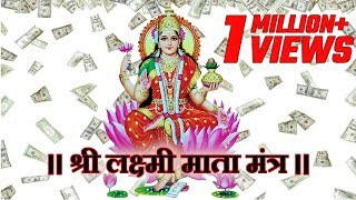 Download Mantra For Success & Good Luck - Mantra of Lakshmi Mata Video